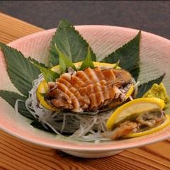 【食事自慢】お料理グレードアップ!鮑&伊勢海老&金目鯛プラン