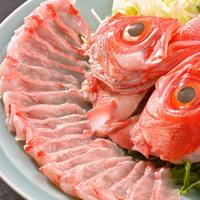 【金目鯛のしゃぶしゃぶプラン】熟練料理長の目利きで選ぶ金目鯛!グルメ通の大人も納得の絶品コース♪