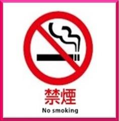 【現金特価】土・日・祝限定 シングルルーム素泊まり得々プラン  〈禁煙〉