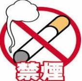 【現金特価】日・月連泊プラン シングルルーム素泊り〈禁煙〉