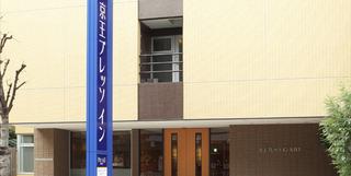 ☆【シンプルステイ】出張やライブに!日本武道館・東京ドームへのアクセス良好!〜朝食無料サービス付〜