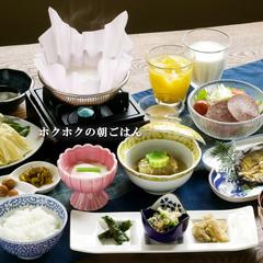 """◆土曜休前日泊一泊朝食◆夜までアクティビティ☆満喫♪朝は""""彩つむぎでしか食べられない""""和朝食を!"""