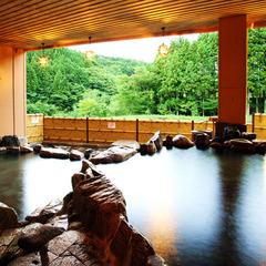 【さき楽28】≪雅コース≫国立公園の眺め良い客室確定!源泉かけ流しの7つの温泉風呂