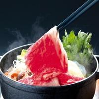【平日限定】≪1日2組限定≫極上の霜降り肉使用!!「福島牛すき焼き」ご夕食は「料亭個室確約」