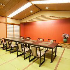 【5名以上】温泉宿で宴会!飲み放題付♪水芭蕉コース