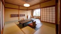 <低層フロア>「本館」和室10畳■温泉風呂付(禁煙)