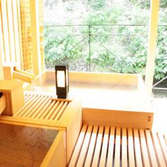 特別室(専用露天風呂、足湯付)