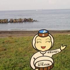 【あわび付】ピッチピチ新鮮!地元の海の幸盛りだくさんプラン☆