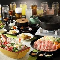 【夕食時飲み放題】創作和食+海の幸付グルメプラン【箱根一の湯グループ】