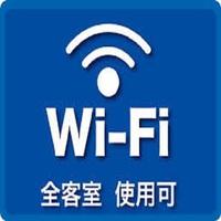 【BEST RATE】素泊まりプラン●駐車場無料●Wi−Fi接続無料●