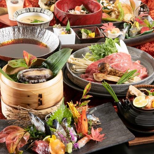 【期間限定】◆松茸会席◆迎賓秋の一番人気プラン!松茸&秋田牛すき焼き♪アワビ付き☆