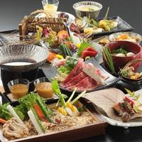 【秋田の旬まるごと!】目でも楽しめる料理長自慢の創作会席グルメプラン♪《スタンダード会席コース》