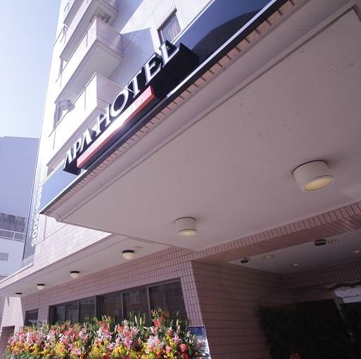 アパホテル<徳島駅前> image