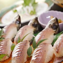 【期間限定】海の恵みに感謝☆アワビの陶板焼き付プラン[1泊2食付]《現金特価》