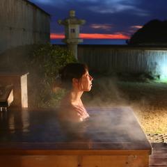 ※【海が眺められる「露天風呂付き客室」がお得】ひのき露天付き客室タイプは当館にお任せ アッパレしず旅