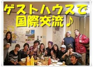 【当日割引】【ポイント10倍】JR京都駅から徒歩8分【素泊まり】【ネット接続OK】