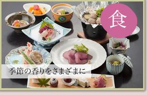 草津ホテルの料理