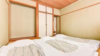 ◆喫煙◆【本館】和室8畳