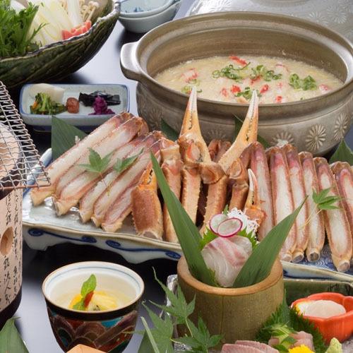 【大鍋カニすき付】旨味たっぷりの出汁で♪みんなで囲む美味しい時間<季節の和懐石プラン+蟹すき鍋>