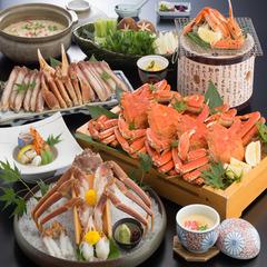 【蟹満腹コース+かに刺し】カニ尽くしのフルコースに、かに刺しをプラス★とことん蟹を堪能!