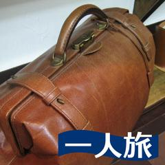 【2食付】ビジネス★1人旅に♪海の幸たっぷり懐石コースを堪能