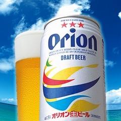 グビィっと1杯♪オリオンビール付プラン★朝食付★