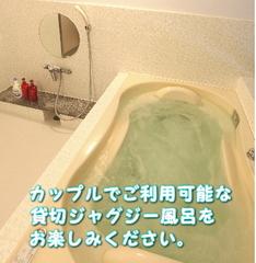 【カップル限定】★お泊り格安デートプラン★