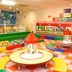 【2食付+おもちゃ王国入園券付】 遊園地入園券付プラン♪