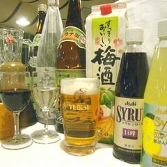 【2食付+お酒飲み放題付】飲み放題プラン♪