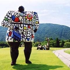 【2食付+彫刻の森前売り券】お子様も遊べる美術館☆パイプのけむりから一番近い美術館♪【飲み放題付】