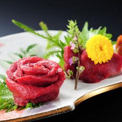 【会津名物桜刺し付】会津の銘酒と共に味わう馬刺し付★赤身が特徴の馬刺しを辛子にんにく味噌で味わう♪