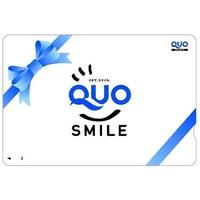 【ビジネスパック】QUOカード1,000円☆森の朝食ビュッフェ付