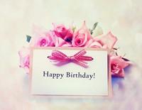 ご宿泊月に誕生日を迎えるお客様限定♪お誕生日プラン♪
