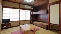 ペットと泊まれる和室(1〜2人利用)バス・トイレ男女共同