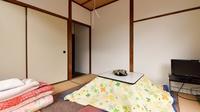 【冷暖房なし】旧館和室4.5畳