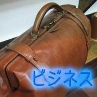 【ポイント10倍】ビジネスに人気!空港へのアクセス抜群&温泉24時間入浴可能(素泊まり)