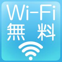 【3連泊+軽食付】◆Wi-Fi全室OK◆3連泊プラン♪VOD無料視聴♪