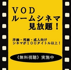 【BEST RATE+軽食付】】◆LAN接続可◆ビジネススタンダードプラン♪
