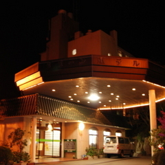 グリーンホテル