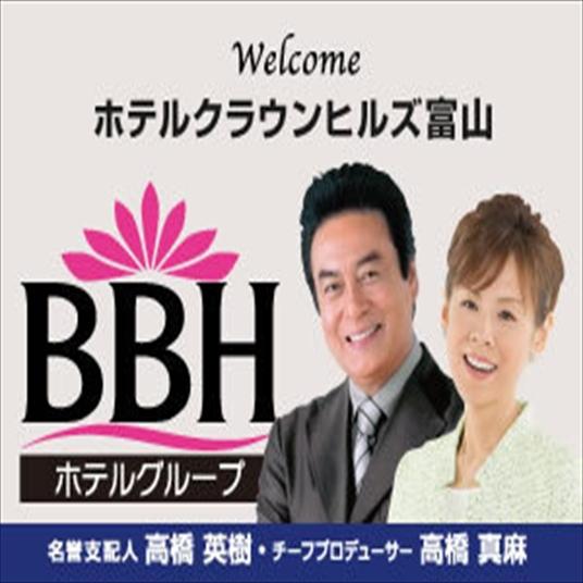 ホテルクラウンヒルズ富山 桜町(BBHホテルグループ) image