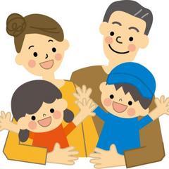 【家族割】 お子様歓迎 ★☆グループ・家族おすすめ!★ ファミリープラン