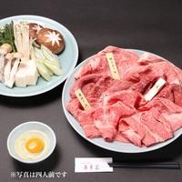 【春夏旅セール】【春夏旅セール】米沢牛三種食べ比べ大皿すき焼きプラン【春休みのご旅行に】