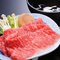 【お料理少なめ】大人のカップル向け とろける米沢牛しゃぶしゃぶプラン
