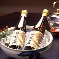 【創業100年以上の老舗宿全国第1位記念】《季節の会席》オリジナル冷酒付プラン