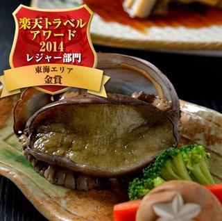 【楽天限定】平日20%オフ企画!伊勢海老お造り&アワビ丸ごと踊り焼!2大饗宴♪