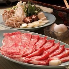 【クチコミ投稿限定】特選国産牛のすき焼きプランが大特価9,250円〜!貸切風呂無料♪モニタープラン