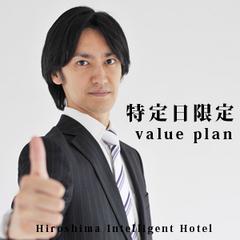 広島インテリジェントホテル本館