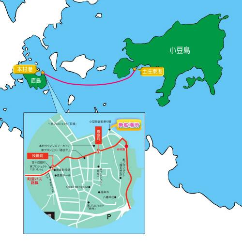 【直島→小豆島★高速船】瀬戸内国際芸術祭を楽しもう!海を渡ってアート巡りの旅♪夕朝食バイキング