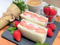 【朝食付プラン】5月は春のイチゴフェアーを開催☆6月以降も乞うご期待!