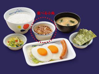 【朝食プラン】 当館の目の前にある「松屋 中洲店」で選べる♪朝食券付きプラン*外出自由♪